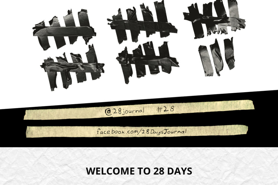 28 Days Website